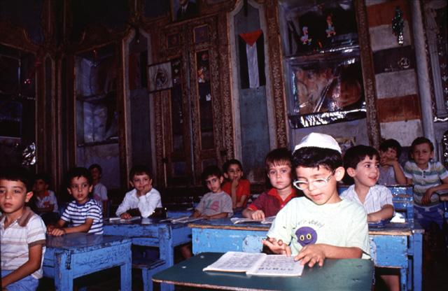 Jewish students at the Maimonides school in Damascus 1992.jpg