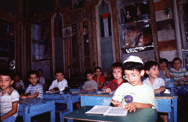 Jewish students at the Maimonides school in Damascus 1992.jpg